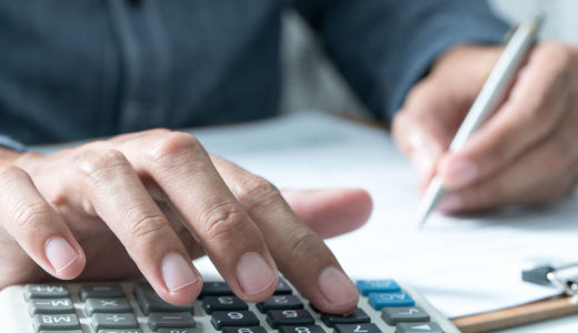 タックスリターン、ビジネスで税務会計士を選ぶ際は