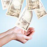 ワーホリのタックスリターンでお金が返ってくる(返金)方法