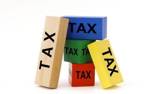 コロナウイルス補助金の税金とタックスリターン