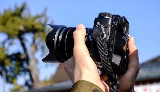 職業別タックスリターン経費計上項目 – ジャーナリスト、ライター