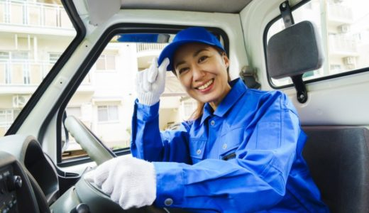職業別タックスリターン経費計上項目 – 配達ドライバー