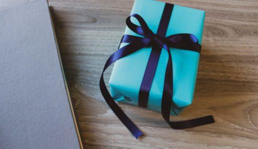 お客様へのプレゼントの経費計上