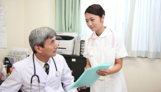 職業別タックスリターン経費計上項目 – 看護師、看護婦、助産師