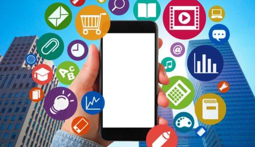 オーストラリアでビジネス – お客様を集める足掛かり ソーシャルメディア