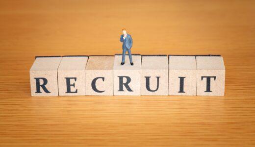 JobMaker(ジョブメーカー、JobMaker Hiring Credit Scheme)とは