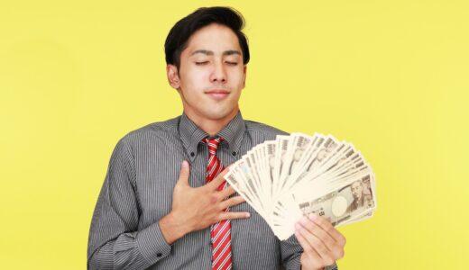 お金とは何なのか